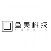 北京鱼美科技有限公司
