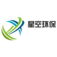 河北星空环保设备有限公司