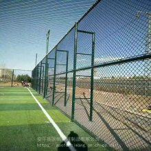 海南球场围栏厂家定做体育勾花网 高尔夫练习场围网