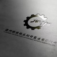 沧州精璞机床附件制造有限公司