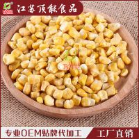 直销FD速冻甜玉米粒 健康水果玉米粒 新鲜冷冻蔬菜出口