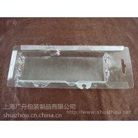 吸塑齿轮托盘 吸塑塑料托盘 PE吸塑托盘食品级上海广舟