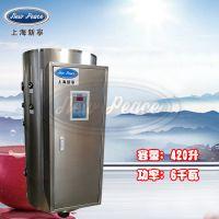 NP420-6热水器上海新宁6kw/420升立式电热水器