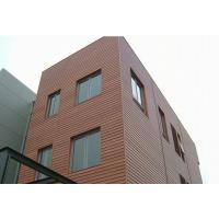 转印木色铝合金凹凸长城铝板,W型铝合金吊顶天花