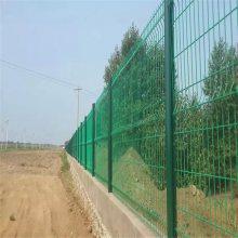 运动场隔离网 车间隔离网厂 波形护栏一米多少钱