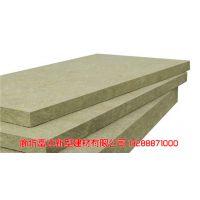 保温外墙岩棉复合板 福州外墙岩棉复合板生产厂家