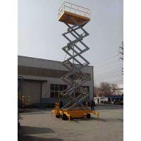 厂家批发四轮移动式升降机 常规剪叉式液压升降台 6米-20米车站码头工厂维修平台