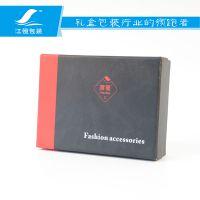 广州厂家 礼品包装盒 天地盒盖到底 特种纸制作
