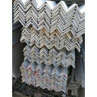 大理热轧镀锌角钢厂家直销 50*50多规格齐全 现货批发 Q235等边角钢混批钢材供应