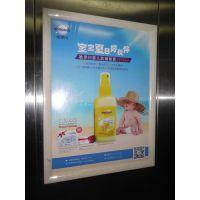 提供发布北京电梯挂板广告