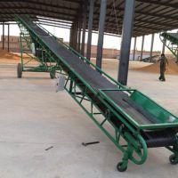 厂家供应带式输送机 水泥化肥用装卸输送机