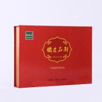 深圳礼品盒茶叶盒定做 保健品礼品盒 翻盖书型精品盒定制可设计