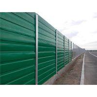 新乡市厂区隔音板 高速用隔音墙 高架桥声屏障