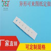 导热陶瓷片 氧化铝陶瓷导热片生产厂家佳日丰泰 可来图订做