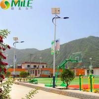新疆智能太阳能路灯批量供应