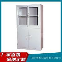 福建三明不锈钢文件柜器械柜 不锈钢仪器柜药品柜厂家 维航供应