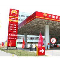 加油站中石油中石化12米亚克力品牌立柱大广告牌河南新郑厂家直供