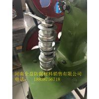 哈爾濱起線機軋邊輪 型号 大/小 壓筋,咬口,起線機配件