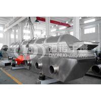 荆门ZLG小型振动流化床干燥机出厂价