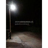 萍乡7米太阳能路灯厂家 鸿泰定制HT-D50W一体化太阳能路灯价格