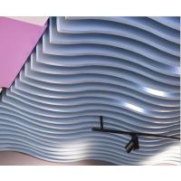 无锡市弧形铝方通定做 2.5厚弧形铝方通吊顶