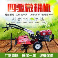 柴油大马力微耕松土机 汽油小型微耕机 果园专用锄草机