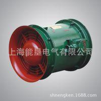 YBT-11KW矿用隔爆轴流式局部通风机 上海能垦防爆轴流风机