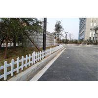 黄冈市黄州pvc围栏-绿化栅栏网-塑钢护栏厂家供货当天货源