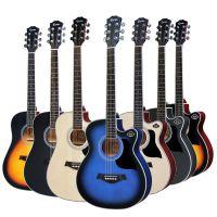 凯文民谣吉他41寸初学入门新手吉他男女学生吉它音乐器jita云杉南阳木acoustic guitar