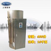 工厂销售容量600升功率10000瓦贮水式电热水器电热水炉