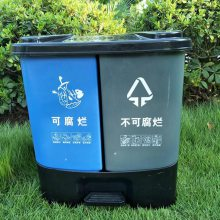 双桶组合式脚踏垃圾桶,可分开提出分类垃圾桶HDPE材质