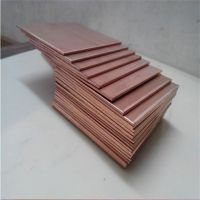 c15715氧化铝铜板 电极电焊弥散铝铜 高导电性及高软化温度氧化铝铜板