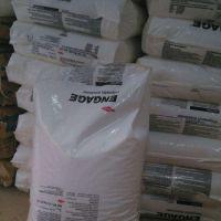 供应 进口原料POE(聚烯烃)8003 改性 发泡 电缆料 农膜 热封膜 接枝