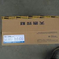 ER630沉淀硬化型不锈钢MIG焊丝 S630不锈钢焊丝