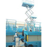抚州四轮移动式升降机厂家 10米路灯维修登高平台 厂区作业电动升降台 可定制