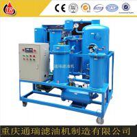 上海ZJD-75润滑油/机械油-脱水除杂质专用真空过滤滤油机厂家直销