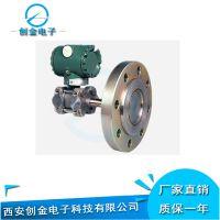 CYB-37法兰液位变送器进口芯体投入式液位变送器传感器4-20mA