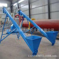 钢管材质蛟龙提料机 养殖场饲料用螺旋提升机 养殖饲料提升机