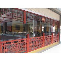 广州德普龙酒店专用窗花绿色环保厂家供应