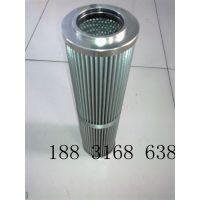 供应西安钢厂滤芯颇尔滤芯HC9651FKP16H价格