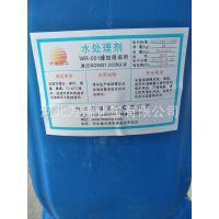 万瑞河北锅炉臭味剂的价格 臭味剂的厂家报价