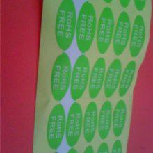 【爱销售贴纸】拼版印刷白云人和自粘布不干胶标签,展锋标贴提供服务、人和烫金贴纸
