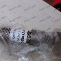 88290002-232寿力空压机管子