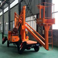航天四轮可移动式升降平台 12米曲臂式升降机 电动液压高空作业车