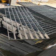 韶关钢格板 矿山专用复合钢格板 水泥沟盖板价格