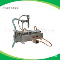 单头液体气动灌装机 矿泉水饮料自动灌装机 全气动液体灌装机