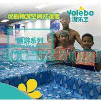 婴幼儿儿童游泳池设备厂家游乐宝供应游泳池及配套设备