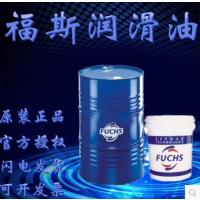 福斯万能防冻液-45℃度 FRICOFIN AP-45 200升 原装
