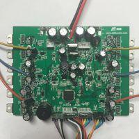 48V 电机驱动方案 48V电机控制器