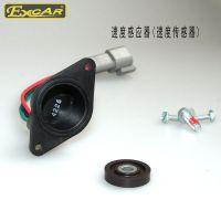 CLUBCAR電動觀光車專用速度傳感器速度感應器102704901原裝進口